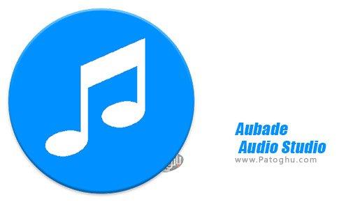 دانلود Aubade Audio Studio برای اندروید