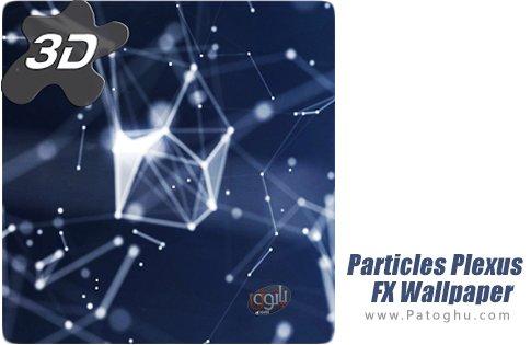 دانلود Particles Plexus FX Wallpaper