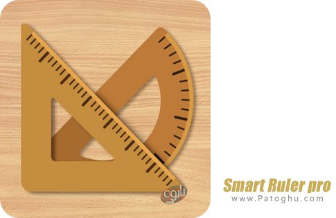 دانلود Smart Ruler Pro