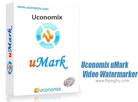 دانلود Uconomix uMark Video Watermarker برای ویندوز