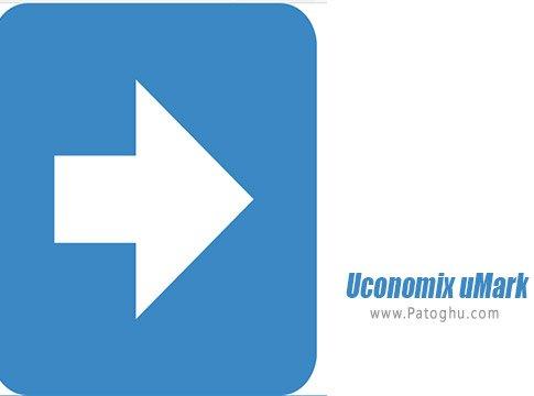 دانلود Uconomix uMark PDF Watermarker برای اندروید