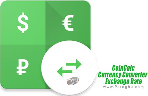 دانلود CoinCalc - Currency Converter/Exchange Rate