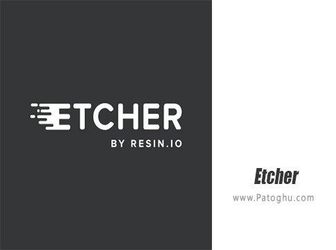 نرم افزار etcher