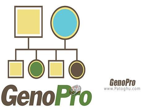 دانلود GenoPro برای ویندوز