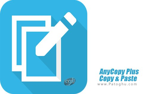 دانلود AnyCopy Plus: Copy & Paste