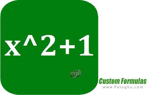 دانلود Custom Formulas
