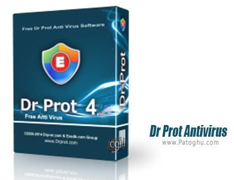 دانلود Dr Prot Antivirus برای ویندوز