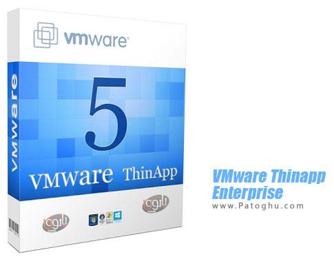 نرم افزار VMware Thinapp Enterprise