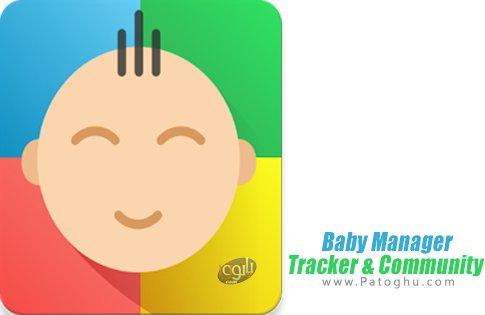 دانلود Baby Manager - Tracker & Community