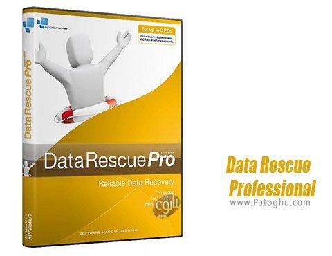 دانلود Data Rescue Professional برای ویندوز