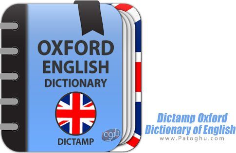دانلود Dictamp Oxford Dictionary of English