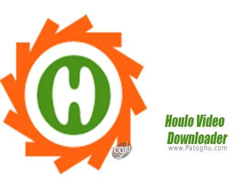 دانلود Houlo Video Downloader Premium برای ویندوز