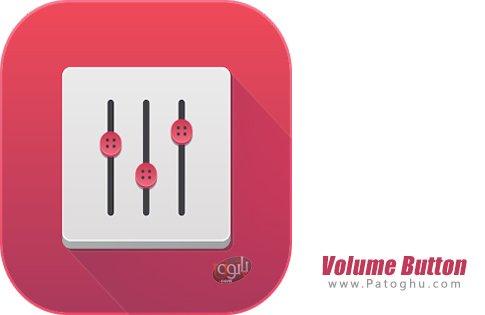 دانلود Volume Button Pro