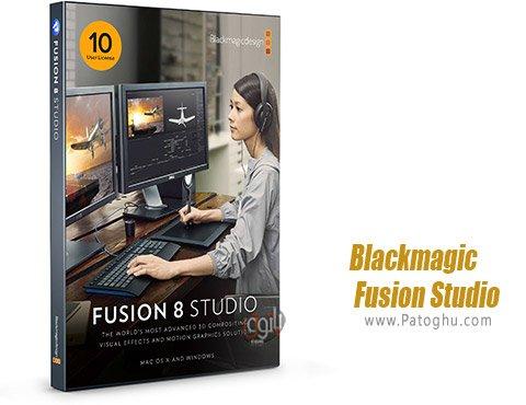 دانلود Blackmagic Fusion Studio برای ویندوز