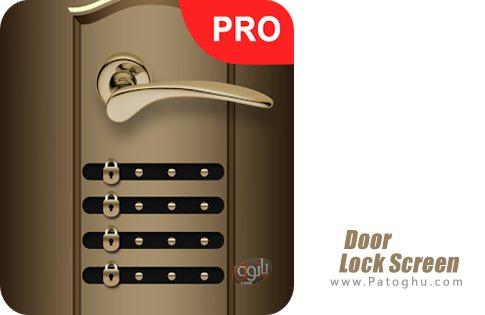 دانلود Door Lock Screen Pro