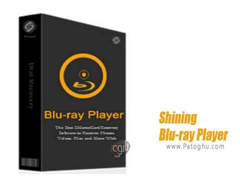دانلود Shining Blu-ray Player برای ویندوز