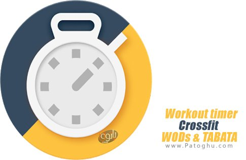 دانلود Workout timer : Crossfit WODs & TABATA