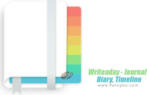 دانلود Writeaday - Journal, Diary, Timeline