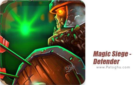 دانلود Magic Siege - Defender برای اندروید