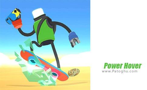 دانلود Power Hover برای اندروید