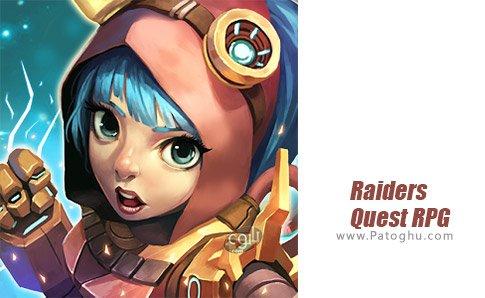 دانلود Raiders Quest RPG برای ویندوز