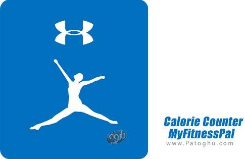 دانلود Calorie Counter - MyFitnessPal
