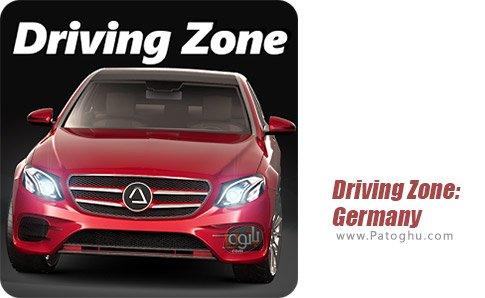 دانلود Driving Zone Germany برای اندروید