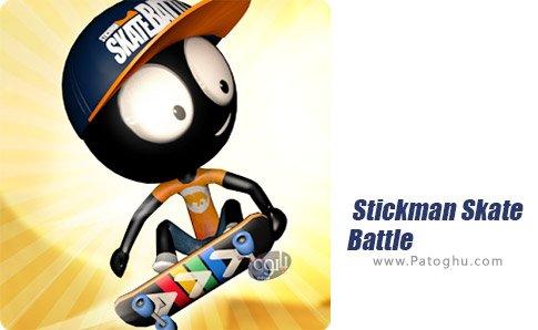 دانلود Stickman Skate Battle برای اندروید