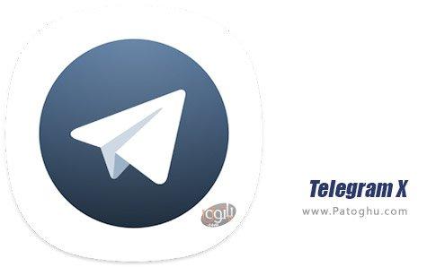 دانلود Telegram X برای اندروید