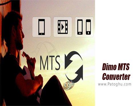 دانلود Dimo MTS Converter برای ویندوز