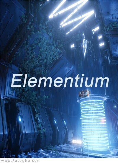 دانلود Elementium