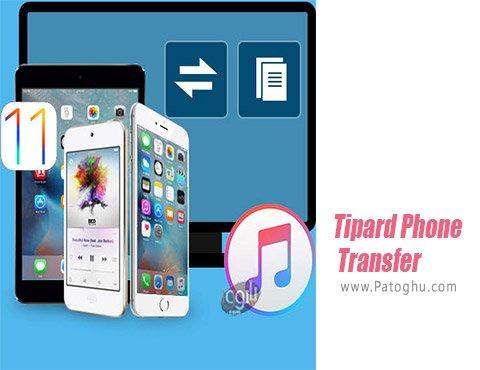 دانلود Tipard Phone Transfer برای ویندوز