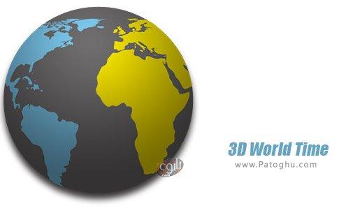 دانلود 3D World Time برای اندروید