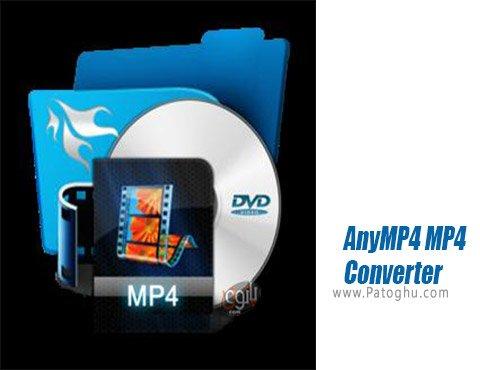 دانلود AnyMP4 MP4 Converter برای ویندوز
