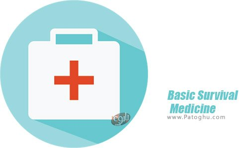 دانلود Basic Survival Medicine برای اندروید