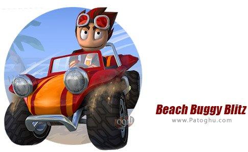دانلود Beach Buggy Blitz برای اندروید