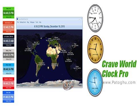 دانلود Crave World Clock Pro برای ویندوز