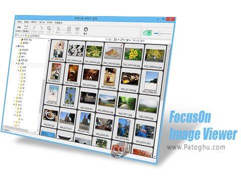دانلود FocusOn Image Viewer برای ویندوز
