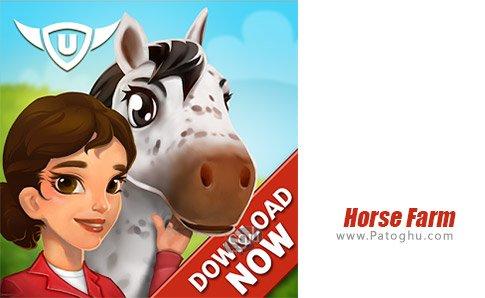 دانلود Horse Farm برای اندروید