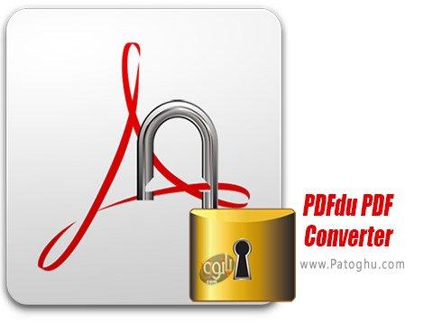 دانلود PDFdu PDF Converter برای ویندوز