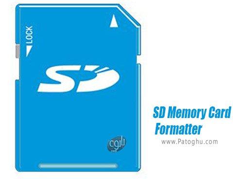 دانلود SD Memory Card برای ویندوز