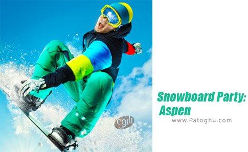 دانلود Snowboard Party برای اندروید