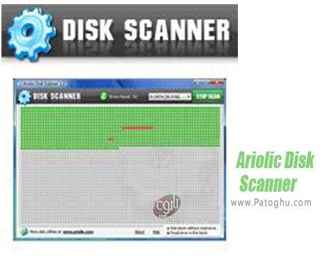 دانلود Ariolic Disk Scanner برای ویندوز