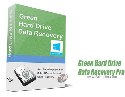 دانلود Green Hard Drive Data Recovery Pro برای ویندوز