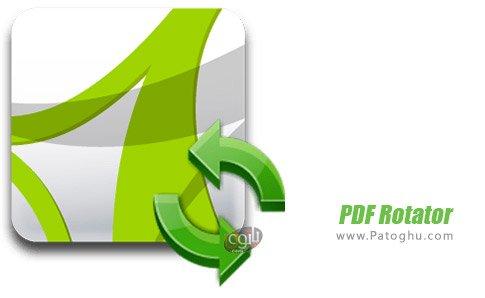 دانلود PDF Rotator برای ویندوز