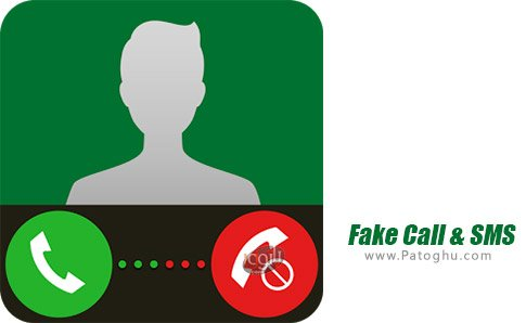 دانلود Fake Call & SMS برای اندروید