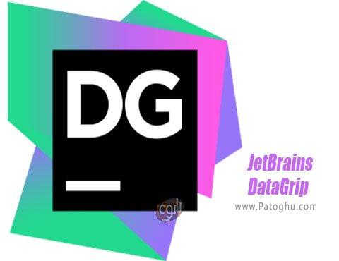 دانلود JetBrains DataGrip برای ویندوز