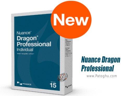 دانلود Nuance Dragon Professional Individual برای ویندوز