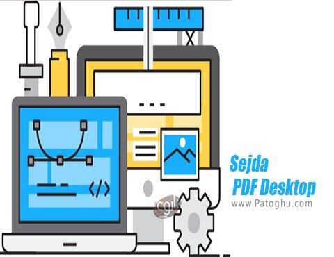 دانلود Sejda PDF Desktop برای ویندوز