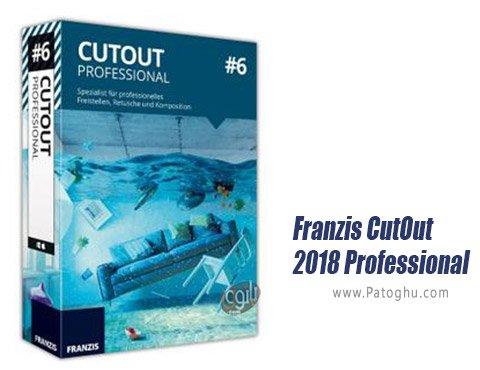 دانلود Franzis CutOut 2018 Professional برای ویندوز